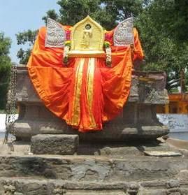 Raghuttama Tirtharu