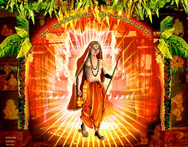 sripadarajaru-N-copy