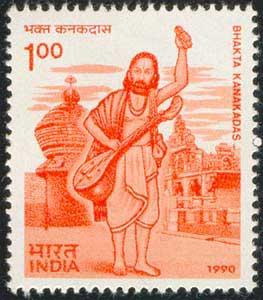 Kanakadasa stamp