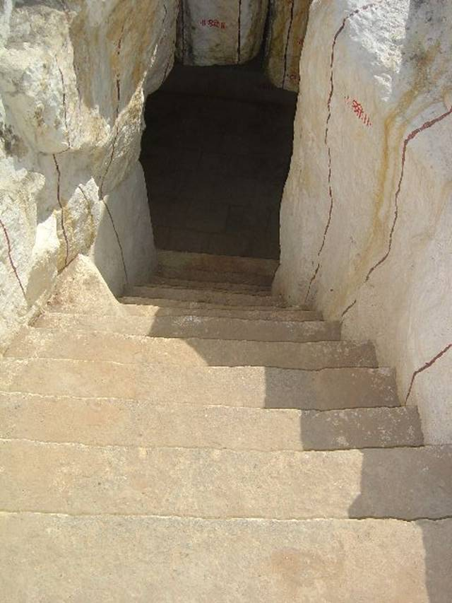 Yeragola Cave