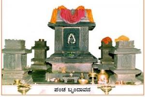 vadirajara-panchavrundavana1