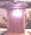 vijayanidhi