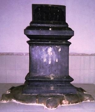 sri-vidyakantha-theertharu