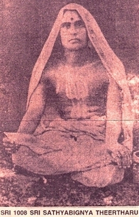 SatyabhiJna Tirtharu « Sumadhwa Seva