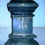 vidya-poorna-thirtharu