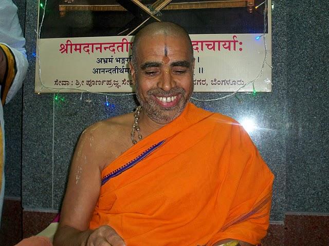 vishwanandana