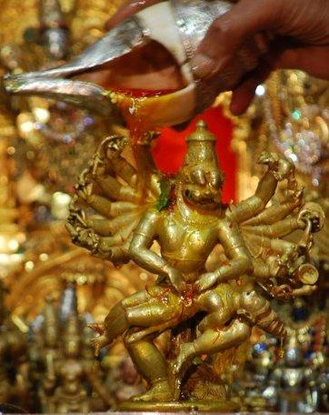 Shodasha Bahu Narasimha