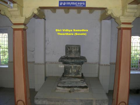 Vidya Samudra Thirtharu