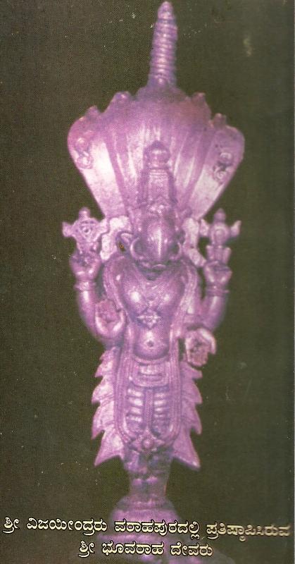 Vijayeendra poojitha Bhoovaraha