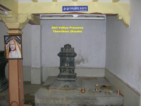 Vidya Prasanna thirtharu