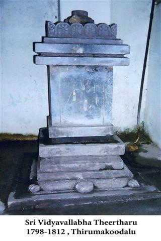 Vidya Vallabha Thirtharu, Thirumakoodalu