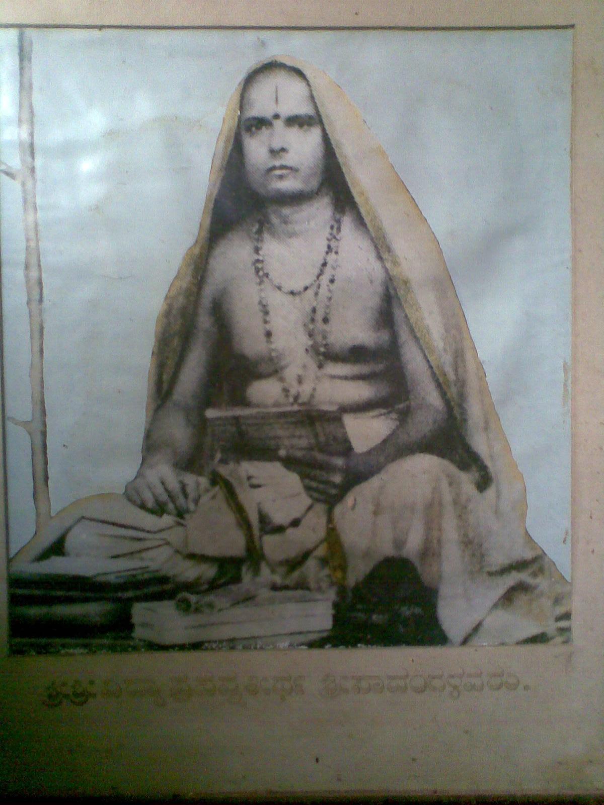 Vidyaprasanna Thirtharu