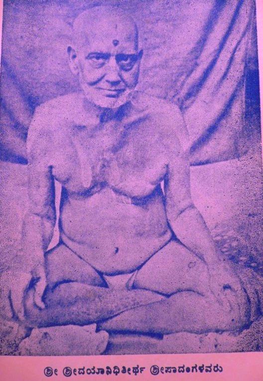 DAYANIDHI THEERTHARU SRIPADARAJA MUTT