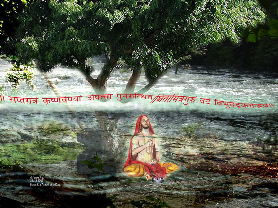 Jitamitra darshana
