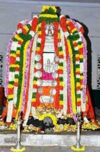 upendra tirtharu