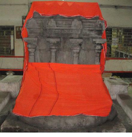 yogindra tirtha