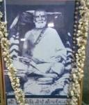 Prekshanidhi Tirtharu